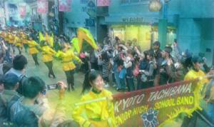 京都橘吹奏楽部 さくらパレード2018