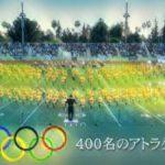 東京オリンピック・アトラクション希望|京都橘高校吹奏楽部