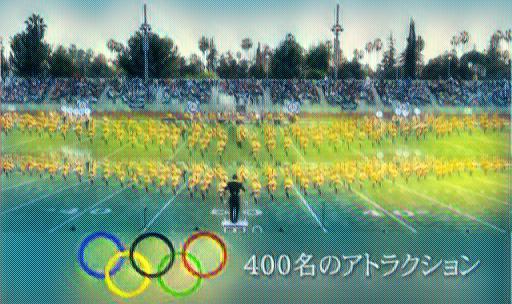 オレンジの悪魔|東京オリンピック・アトラクションで400名の「sing,sing,sing」が観たい!