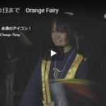 京都橘吹奏楽部 永久保存したい動画のひとつ